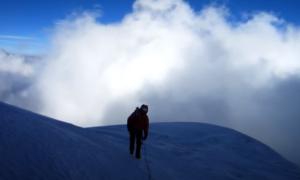 Aconcagua rock climbing video