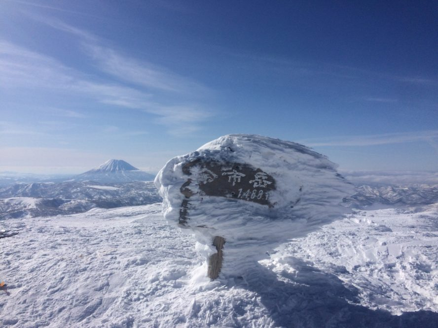 kiroro-backcountry-skiing